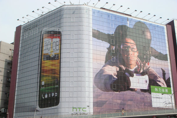 My Experience Starring in an HTC One Commercial